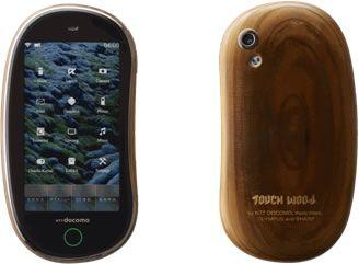 Holz Handy