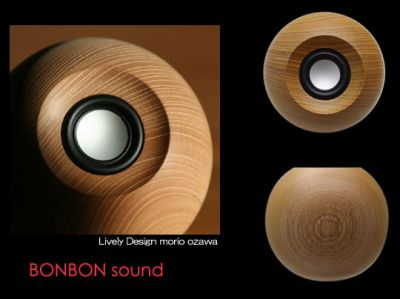 bon-bon-sound-speakers-japan